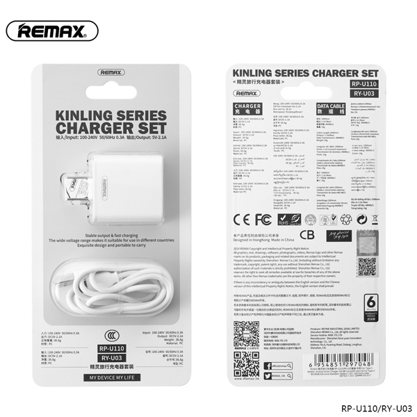Adapter + Cable Lightning IPhone 2.1A REMAX RP-U110/RY-U03