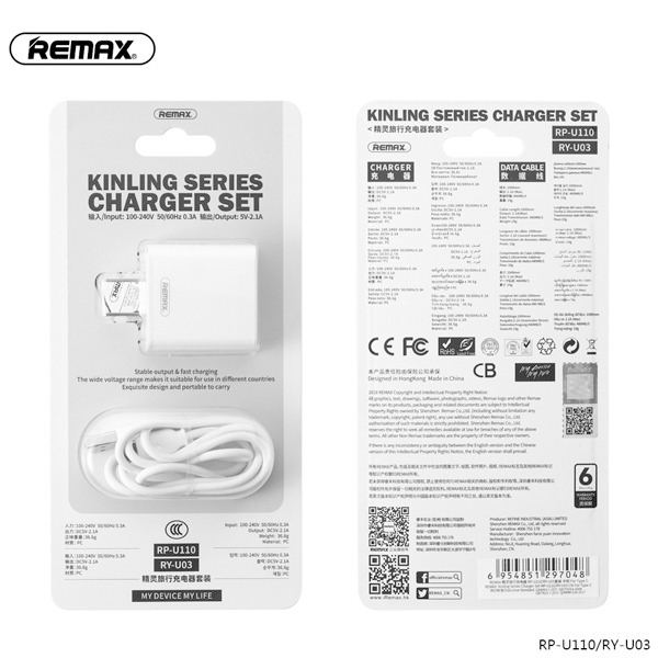 Adapter + Cable Type-C 2.1A REMAX RP-U110/RY-U03