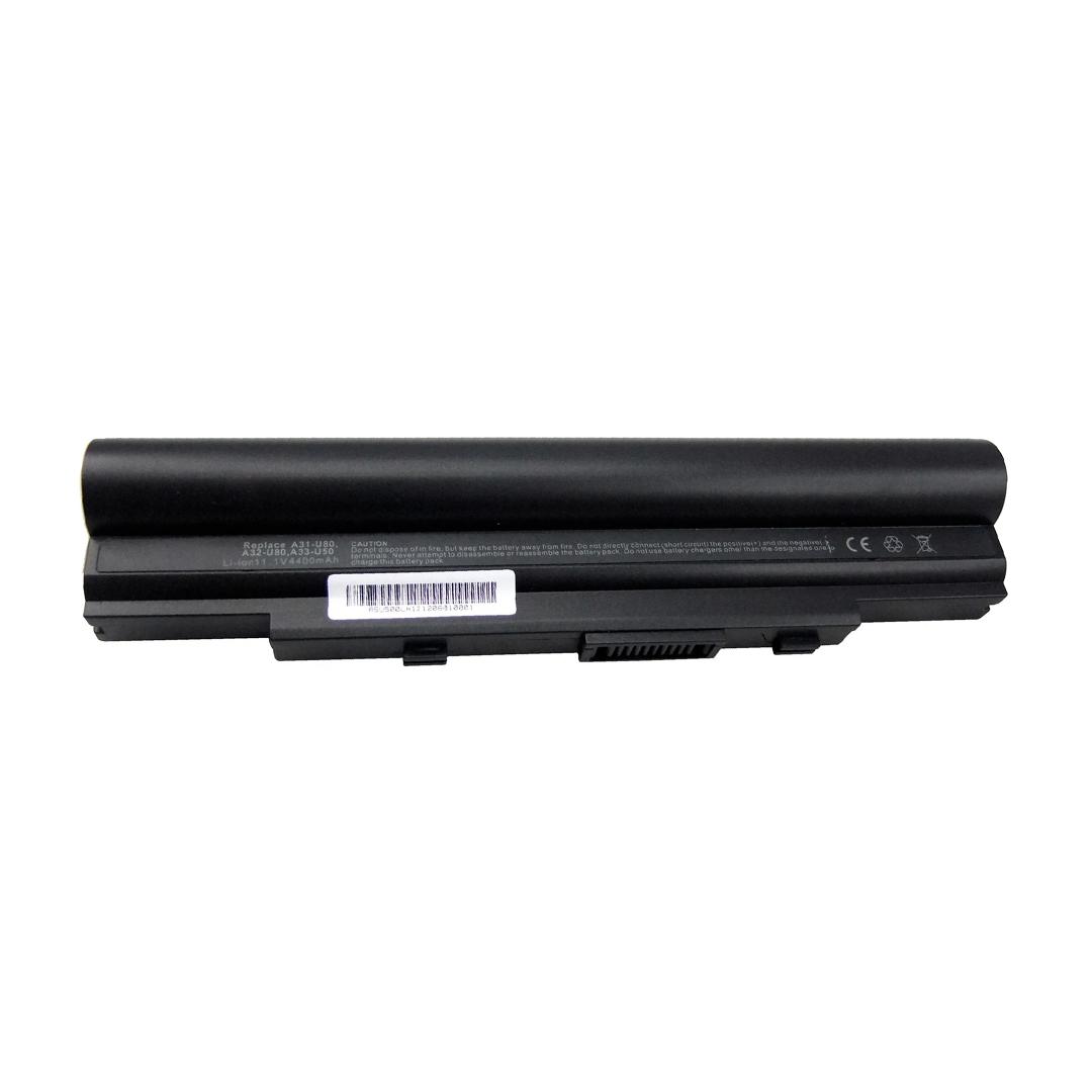 Asus U80 Battery