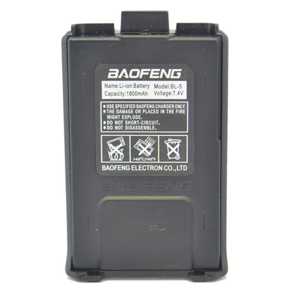 Battery for BF-UV5R 1.800mAh