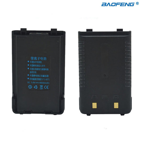 Battery for BF-UVB2 4.800mAh