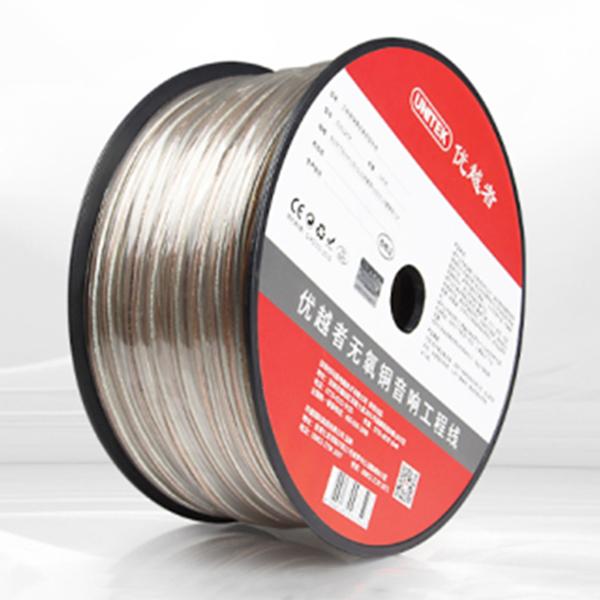 Cable Sound Speaker HiFi Unitek C9013TP (Met)