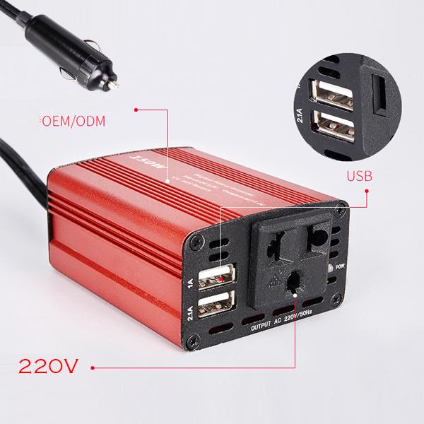 Car Power Inverter 150W DC12V to AC220V LSD-1512-B