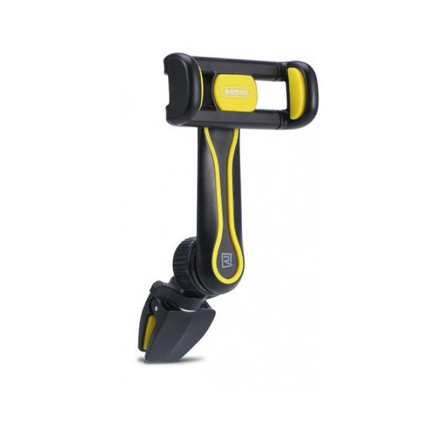 Car phone Holder REMAX RM-C24