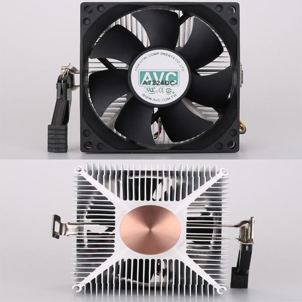 FAN CPU AMD AVC 35mm copper/cu