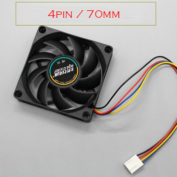 FAN OEM Black / 7cm Model 7015