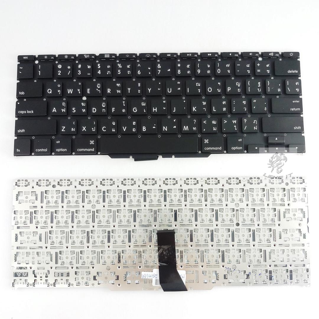 Mac A1370UK Keyboard TK120