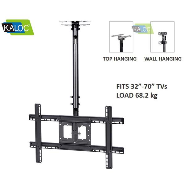 Monitor Ceiling mount KALOC KLC-T70-15 (32