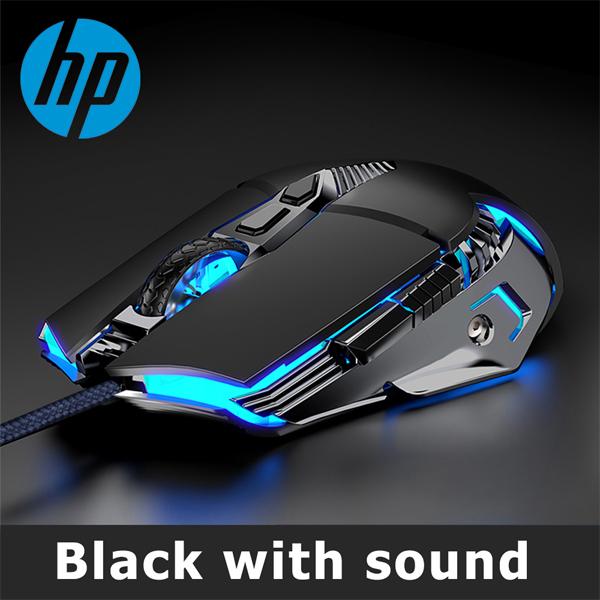 Mouse USB Backlit Gaming HP G160