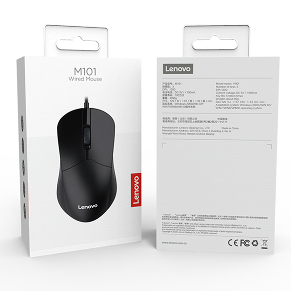 Mouse USB Lenovo M101